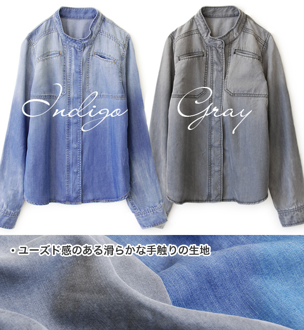 A thin jacket using 100% of ten cells light denim. The detail which gets the difference including the front of the stronger discoloration and fly front ◎ /fs3gm ◆ Audrey and John Wad (オードリーアンドジョンワッド): Ten cell denim stand collar zip up shirt blouson