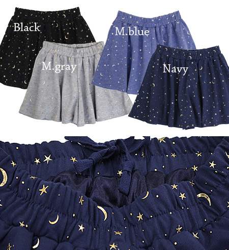 Light sweat shirt culotte skirt / Lady's / shortstop length / waist rubber ◆ w closet (double closet) where a star and the moon were inlaid with by the gold foil print with the three-dimensional impression: Metallic star Ritt light sweat shirt culottes u