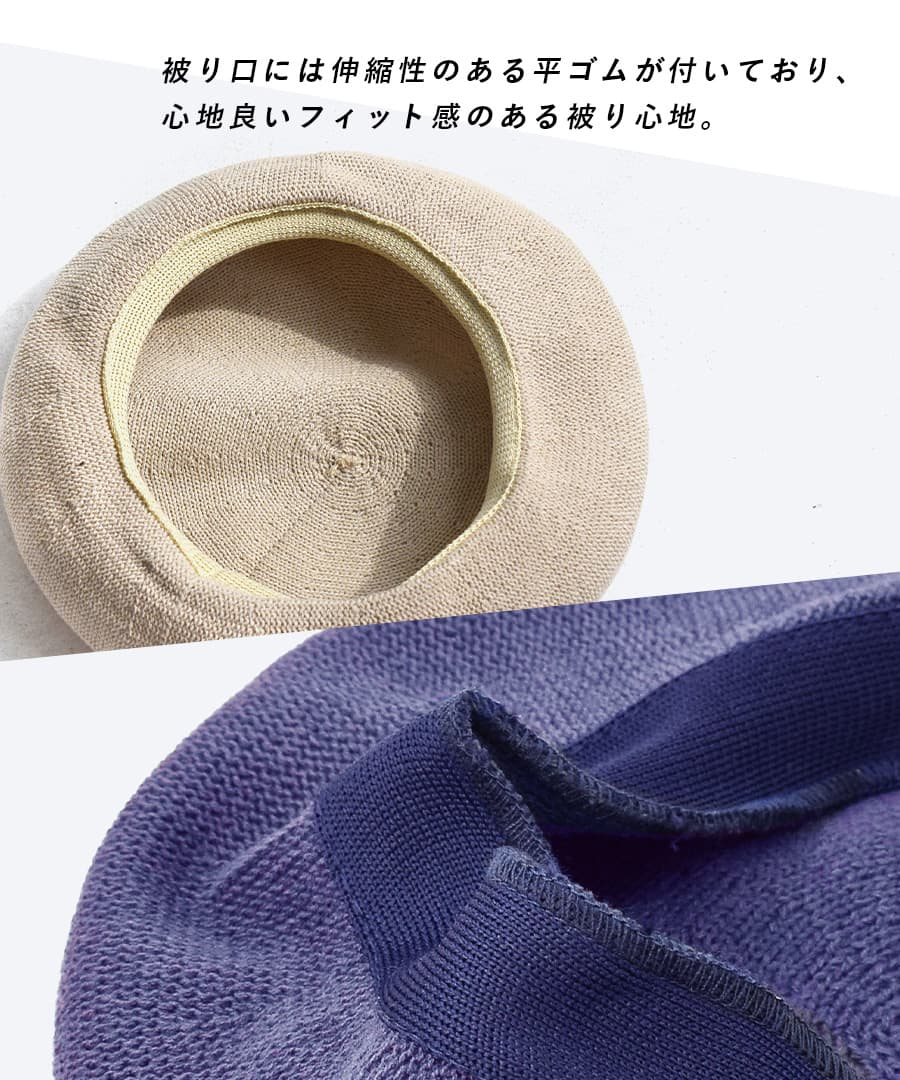 It is material of the knitting in the spring and summer a beret roughly! It is a knit beret in linen publication ◆ summer in whole year in the beret ♪ Lady's knit cotton knit hat hat ぼうし summer knit Shin pul basic natural plain fabric pastel spring and s