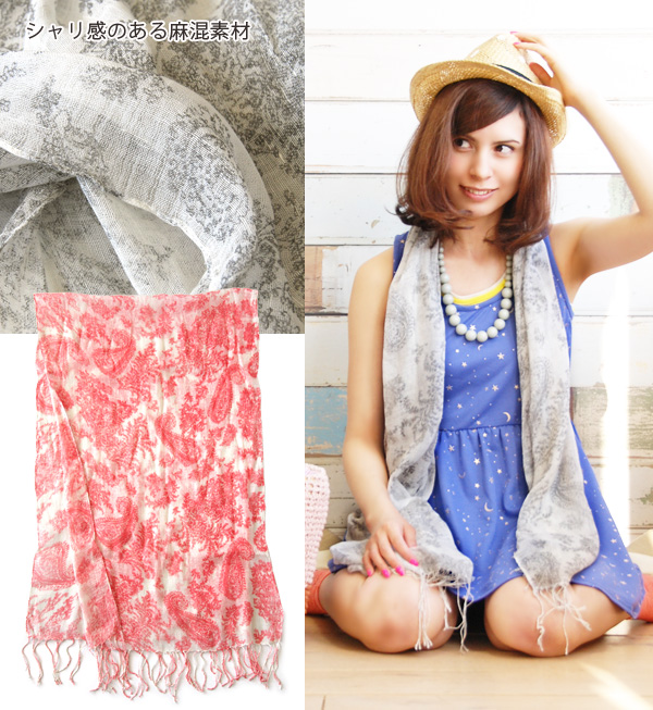 Sweet Paisley pattern was drawn with a delicate touch and solid woven hemp fabric light scarf. Crispness and firmness of linen blend unique imbued with a soft thin / volume / UV protection/UV measures / floral ◆ ペイズリーフラワーリネンレーヨン gauze scarf