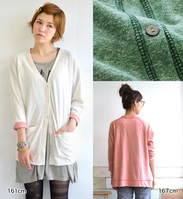 The simple cardigan which I prepared with the Slavic cut-and-sew with the unique mixture feeling. Cut-and-sew material / haori / three-quarter sleeves /7 share sleeve ◆ Frost slab T-cloth V neck cardigan of the moderate thickness of ♪ long season activit