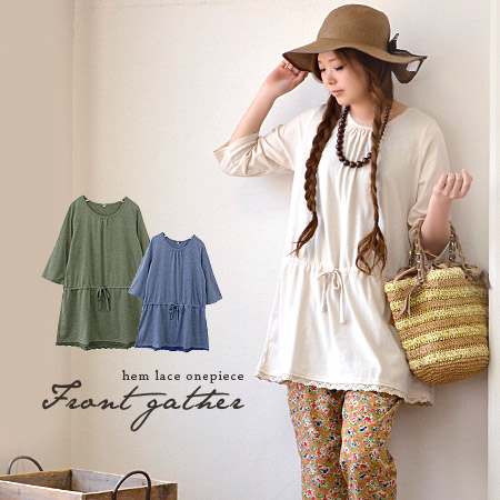 With a nonchalant with lace hem and neckline pickles sweetness, カットソーワン piece. Browsing with a waist strap tunic sense ◎ seven minutes sleeves / / 7 sleeves ◆ ナチュラルレースドローストリングワン piece