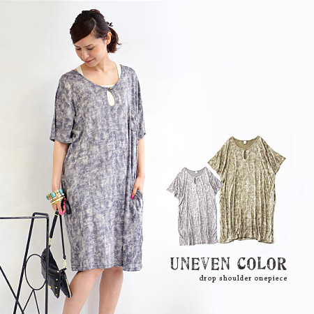 OBI(belt) attached piece a stylish uneven dye prints. Point is hard to 着膨れ in fall of rayon and skin familiar to very wide width! And short-sleeved and half sleeves and 5 minutes sleeves ◆ タイダイプリントドロップショルダーニットソーワン piece