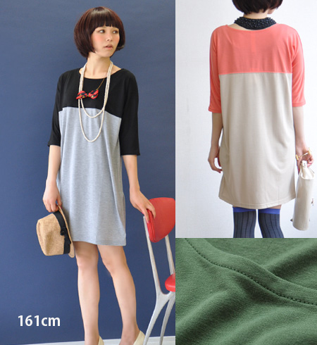 At color play of the pride, a change position to the leading role of coordinates for transformation T-shirt tunic / three-quarter sleeves /7 of the selection in sleeve / cut-and-sew / plain fabric / Lady's / long shot length / spring one piece /fs3gm ◆ Z