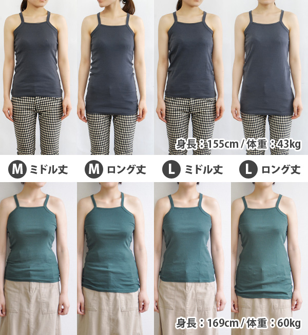 Delicate and I also thoroughly ガードキャミ peace of mind! G Y バックロング tank top like plain inner and solid color cotton 100% ◆ Zootie ( ズーティー ): デイリーコーディネートキャミソール