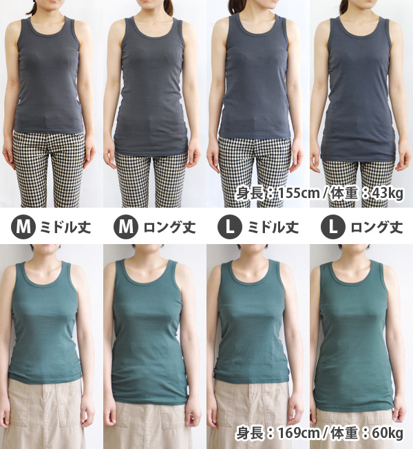 Inner tank top stuck to the silhouette! Outstanding wear in milling cotton firm! And solid color cotton 100% ◆ Zootie ( ズーティー ): デイリーコーディネートロング tank top