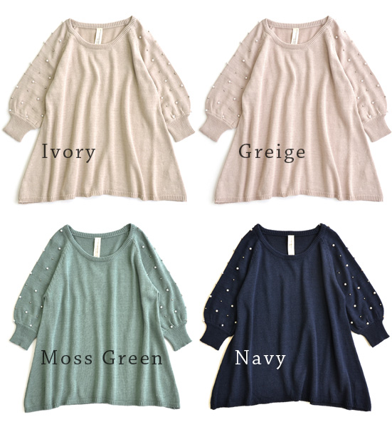 Spring tunic sleeves are decorated with pearl beads. Feminine puff sleeve silhouette is the a-line silhouette ♪ 7 minutes sleeves / 7-sleeves ◆ Zootie ( ズーティー ): パールビーズパフスリーブ A ラインライトニットプル over