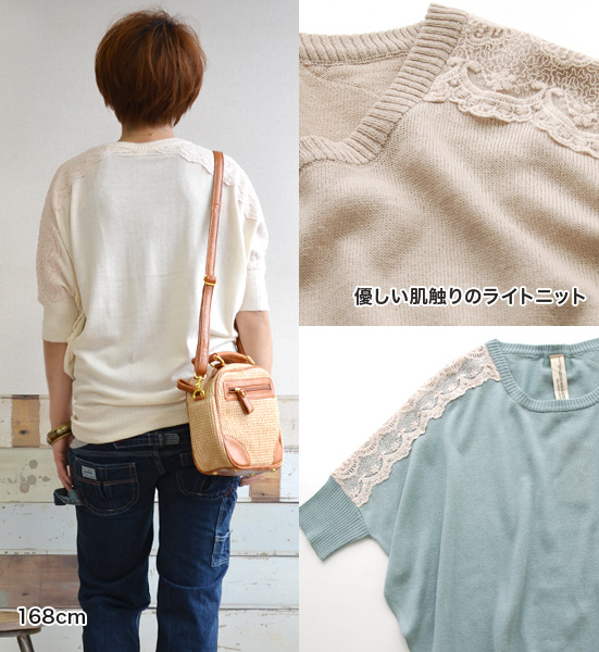 The relaxedly heteromorphic knit pullover which a lace was put on. By the flying squirrel sleeve design which kept a good balance with the cuffs tightly for looking thinner effect ◎ / half-length sleeves /5 sleeve ◆ Zootie (zoo tea): Shoulder race dolman