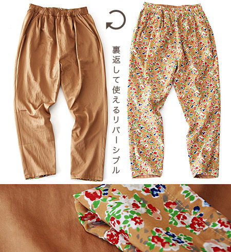 Easy underwear of a lot of advantageous feelings to be able to use the both sides for in small floral design and a plain fabric, reversible! Even if make refined feel of texture ♪ roll-up of the peach skin to a decyne material; ◎ /2WAY/ waist rubber / La