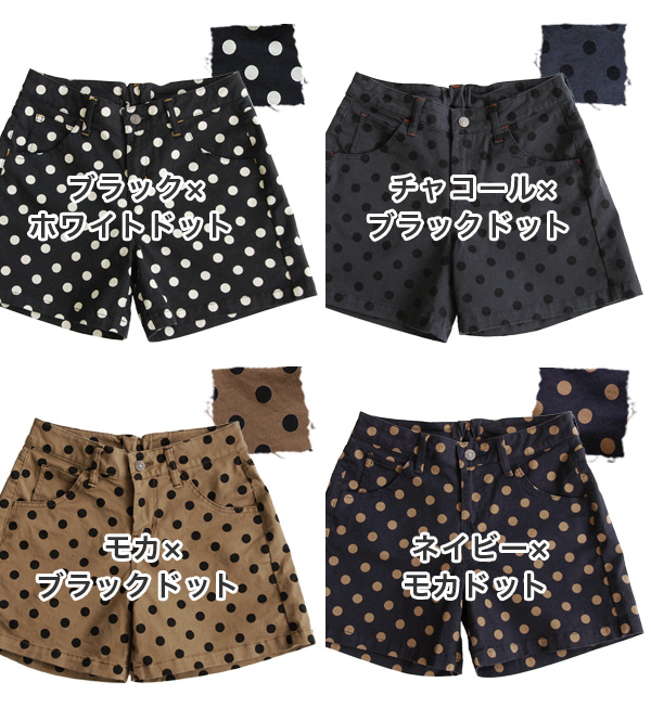 S/M/L our store-limited! Show bread of the A-line! Stretch twill material Lady's bottoms dot waterdrop short pants show bread shorts ◆ Betty Smith (Betty Smith): みずたま short pants