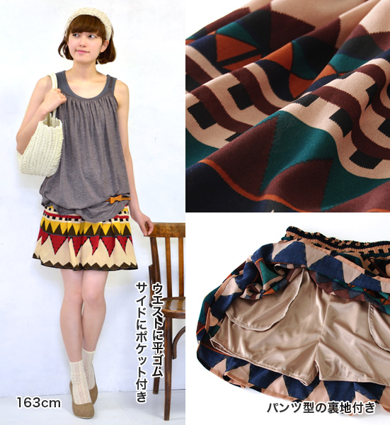 Colorful x pop coloured geometric pattern skirt. Its fun Chin specification flare is shimmering lightly sweet form / mini-length and short-length / lined ◆ rivet and surge ( rivet & surge ): ジオメトリックボーダー flare skirt