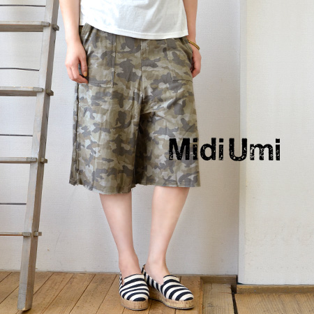 In faded shades with pattern like the vintage. Loose deep Wrapup mini back hair sweater material wear relaxed silhouette and odd-length / ガウチョパンツ / baggy pants and 2 - 762596 ◆ MidiUmi ( ミディウミ ) CAMO print easy short PT