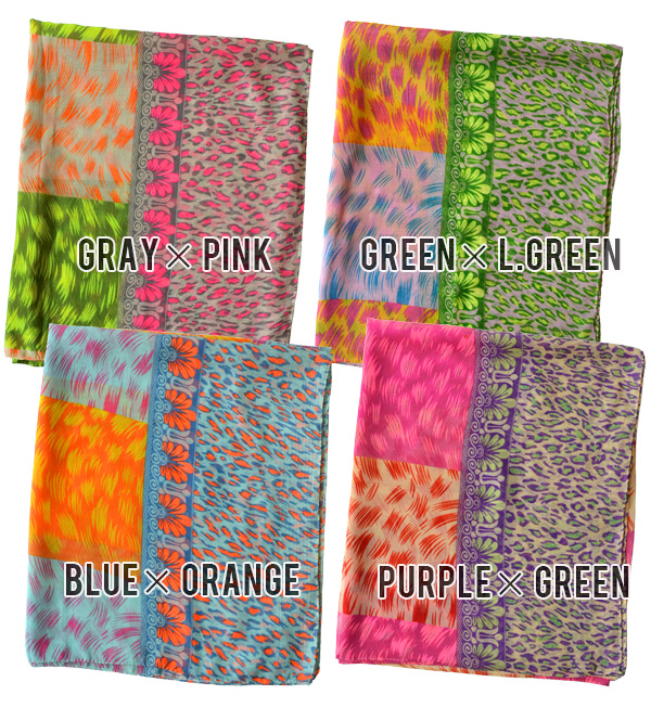 Neon color meets leopard pattern! Anyway, the large size stall of the graphic-like pattern showy. Stylish mail order Rakuten ◆ neon safari Leo par dry toss Thor that a shawl messenger has a cute ◎ thin gauze stall awning sunburn Lady's