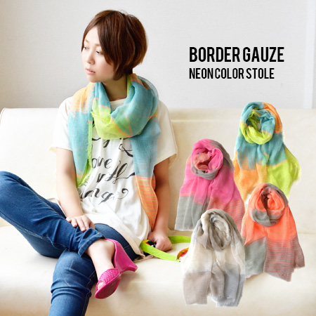 Multi-horizontal stripes light stall hemp blend ultraviolet rays measures UV measures thin awning sunburn slight wound lady's pretty fashion mail order Rakuten ◆ neon gradation border gauze stall of the neon color to shine in suddenly