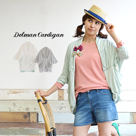 Enveloping the relaxed upper body-style Bolero Cardigan. Different materials in the Pocket were chiffon fashion. her cute deformed women's light alter snazzy Dolman Dorman card fall [drappocketdorman Cardigan