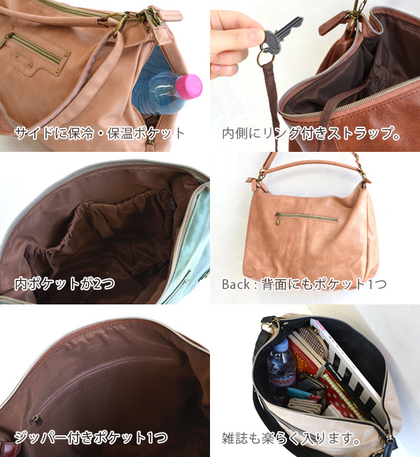 The shoulder bag with thermal insulation & cold storage function pocket! It is the classical music 2WAY square shoulder bag with ◆ cold storage pocket in stylish spring having a cute bag shoulder at 2WAY specifications bag bag Lady's shawl bias with