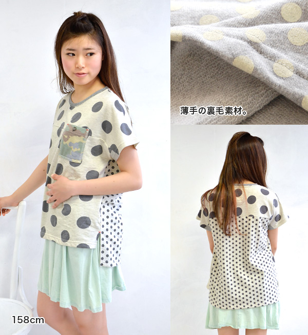Pretty distressed style print back hair material to switch to lively dormansliebcutsaw suet with pattern polka-dot pattern women's sleeve fashionable inner Dolman tops store Rakuten ◆ C.L.N(sea Elen): dots × kamovlaswettodolmample over