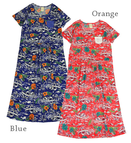 Hawaiian summer and vintage feel the West gathered with short sleeve one-piece Obi(belt) attached. In one convenient Maxi dress code completion ♪ ◆ C.L.N( シーエルエヌ ): アロハプリントウエストギャザーマキシ-length T shirt dress