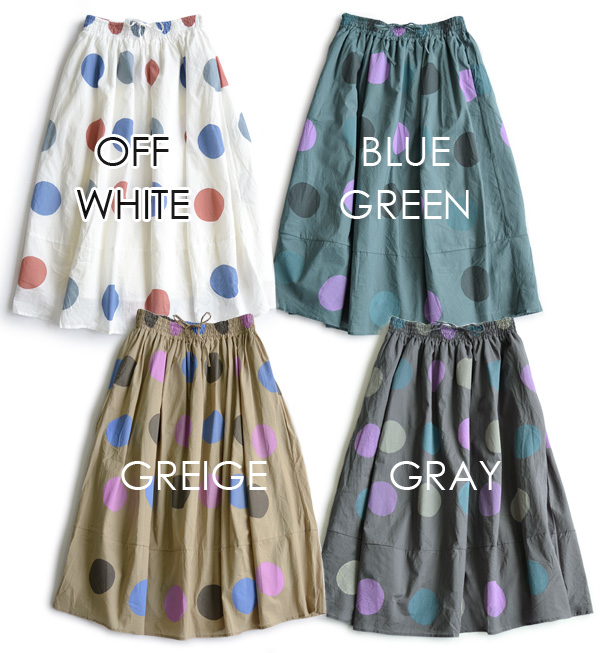 Big big multi-coloured polka-dot pattern is printed Maxi skirt. Draw the balloon silhouette nonchalantly, hem switching design. Dates & back ground with / long skirt / long ◆ バルーンマルチドットコットンマキシ skirt