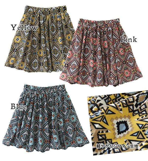 ポップな色使いで今年のカラフルコーデにもばっちりハマるキリム柄スカート ウエストゴム 裏地 かわいい おしゃれ ファッション◆zootie(ズーティー): Ortega Georgette miniskirt