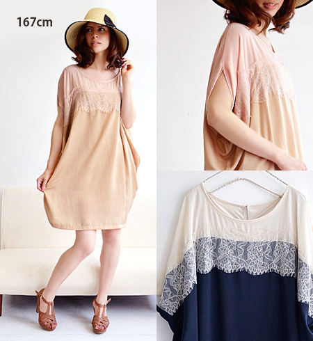 Chiffon lather x stretch a little in elegant glossy matte satin code ♪ hovers over different material color switching in the chest to lace short sleeves ドルマンワン piece / short sleeve / lined ◆ ワイドレースラインバイカラードルマンコクーンワン piece