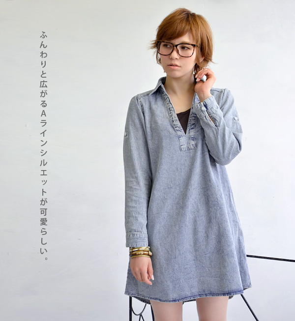 Big bigger V-shaped neck with adults directing the decollete ◎ a wide body to recommend A ラインチュニック-length pullover / blouse and long-length / piece ◆ Zootie ( ズーティー ): アビーライトデニムスキッパーシャツチュニック