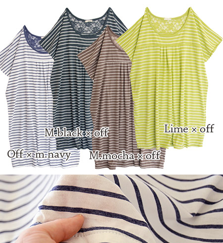 Back figure ♪ background that an adult shows cute in a same color race is change えられらた horizontal stripes dress in a delicate race. The stylish mail order Rakuten ◆ back York race border dolman dress that the heteromorphic silhouette Lady's of the dolman