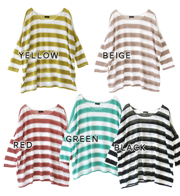 Wide horizontal stripe light knit tunic fashion Lady's fashion tunic tops lovely mature spring spring clothes ◆ wide horizontal stripe pattern mesh knit dropped shoulder sleeve pullover