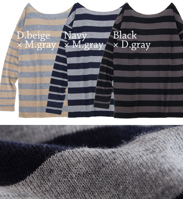 Feeling of natural cloth for horizontal stripe cut-and-sew wool blend ◎◆ Audrey and John Wad (オードリーアンドジョンワッド) to dress well in adult Shin pull: Horizontal stripe T-cloth boat neck dropped shoulder sleeve tunic