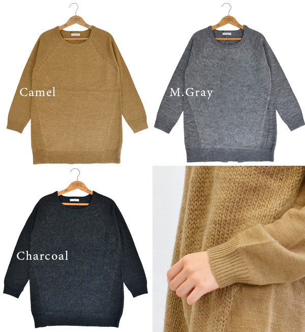 A long knit sweater. Arrange a hem with slit; and as for the Cache-coeur long sleeves Lady's fashion ◆ Audrey and John Wad (オードリーアンドジョンワッド): PINORI wool knit back arrangement tunic