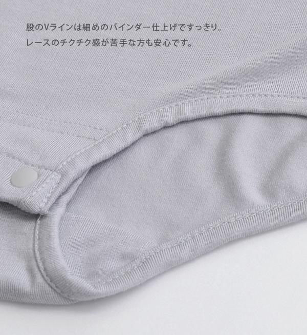 ノースリーブカットソー and lingerie together. We boast superb smooth rayon material カットソーブリファー! Easy snap button open crotch portion ◎ / underwear ◆ Zootie ( ズーティー ): ミルキーストレッチボディブリファー [tanks]