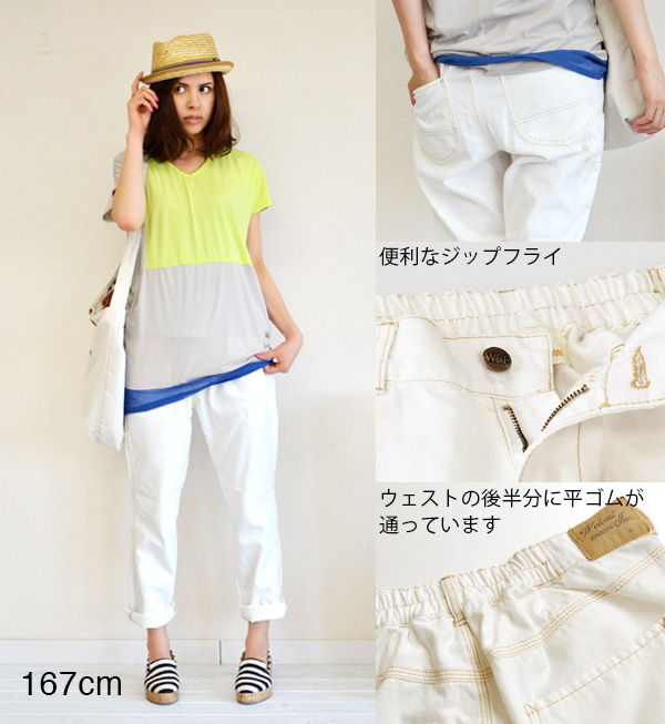 Loose silhouettes to Chin, kimaru stylishly soothing it, roll-up divas silhouette ladies jeans/g bread ladies full length pocket with ◆ w closet ( ダブルクローゼット ): slab with ホワイトデニムペインターポケットイージー pants