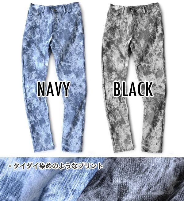 Stretched firmly along the legs, comfortable fit skinny pants / レギパン / women's / leggings pants ◆ rivet and surge ( rivet & surge ): スペクルドダイプリントストレッチスキニー pants