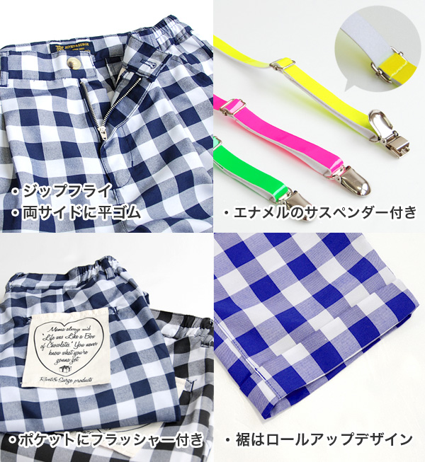 Gingham checked pattern for girly ♪ odd length tapered pants /7 where a line narrows slightly length / seven minutes length / jodhpurs underwear / Lady's /fs3gm ◆ rivet and surge (rivet and serge): Gingham check cropped pants with the suspender