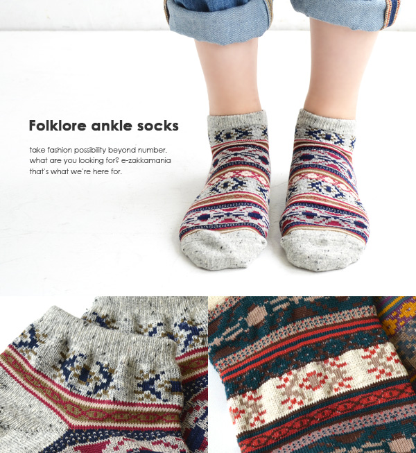 Also take off cute! design a casual ankle socks. Design can be used all year round & texture! / short socks and Nordic / women / footwear / footwear / sneaker socks ◆ オルテガボーダーアンクル socks