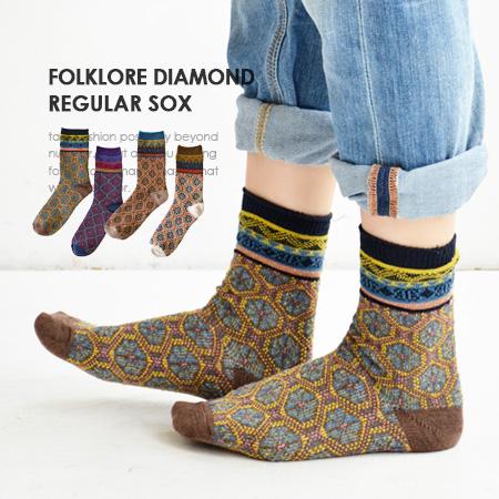 Crew sock / folklore / Lady's / footwear / foot wear / woman socks / crew length / short length ◆ mitten diamond flower regular socks thick a little that the diamond pattern of the flower motif with a feeling of ほっこり is cute