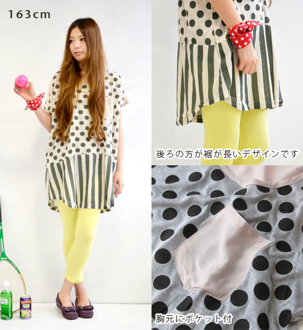 Large polka dot x cute thick stripe pattern transition, a wide short sleeve ドルマンスリーブワンピ. Over size wind ユルシルエット • polka dot / water until the stripes / sewn ◆ dot x ストライプドルマン T shirt dress