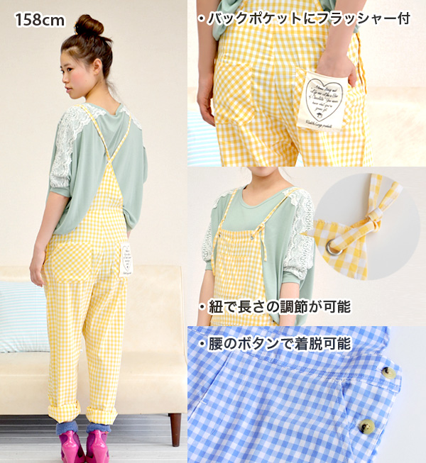 Combinaison girly gingham check pattern. Unlined sheer shirt in! clearly a delicate shoulder strap ease back design and overalls ◆ rivet and surge ( rivet & surge ): ギンガムチェックサロ pet pants
