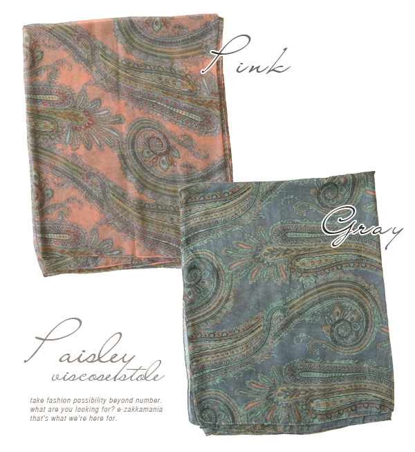Gentle tones and colors seen in delicate Paisley pattern sheer scarf. Become familiar with the code, merely claiming pattern! Roll feeling soft and light viscose material and gauze scarf ◆ カビナペイズリーガーゼラージ stall