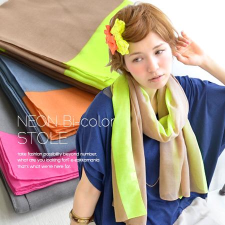Kinda rare neon x color kramas. Winding comfortable fluffy soft, lightweight feel free and convenient gauze scarf / thin / color block / plain ◆ ネオンバイカラーガーゼラージ stall