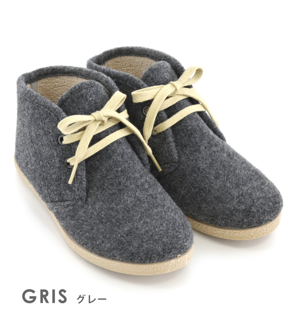 The sneakers of the chukka boots design of pretty form with the roundness. The outside is 2 soft and fluffy hall shoes / opera pump / Lady's / casual shoes ◆ RELAX (relaxation) BOTIN two hall shoes of the boa during a raising fleece material