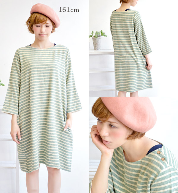 Natural, gentle, relaxing of border pattern A line one piece dress. Brushed and NEP found a rustic cotton hemp material / long sleeve / women's / knee-length / MIDI-length / medium / knee-◆ コットンリネンボーダーボートネックワン piece