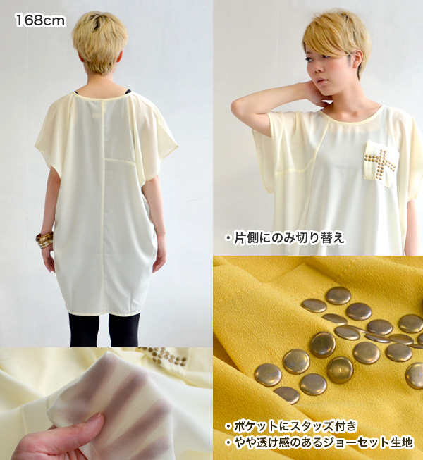 On the simple dress using the Georgette material of the adult-like impression, it is the accent of the studs of the cross design. Draw an inverse triangle slightly; relaxedly short-sleeved dolman sleeve /fs3gm ◆ Zootie (zoo tea) of the width of the body: