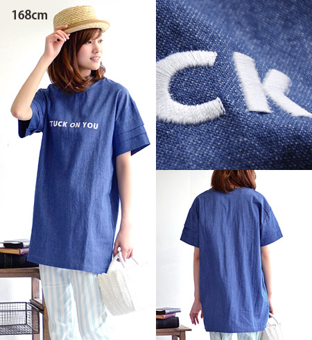 The denim short sleeves one piece that a simple English letter logo was designed by embroidery by the chest. It is simple A-line of the width of the body relaxedly. In the girly point that three steps of ティアード is casual a sleeve ◎ /fs3gm ◆ Zootie (zoo te