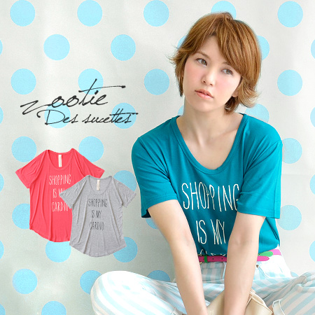 Cute big typeface, such as hand-drawn logo short sleeve T shirt. The extra width and sleeve well bright skirt silhouette. In the Terron and fall of sewn fabric and simple dress! / Womens Tee ◆ Zootie ( ズーティー ) :SHOPPING IS MY CARDIO t-shirt