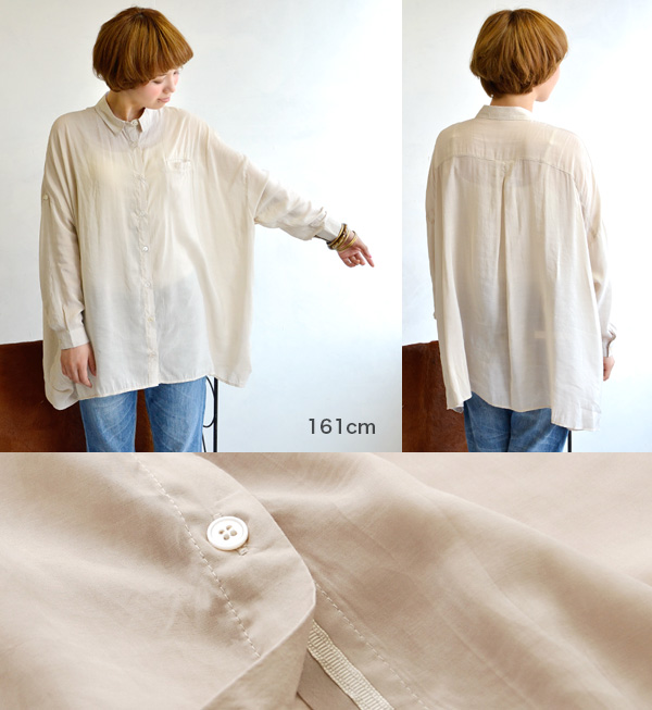 Enjoy transformation design is simple, restful width Dolman sleeve wind shirt blouse. Creates a beautiful drape, rayon mixed areas and long shots and long ◆ drop shoulder BIG shirts blouses