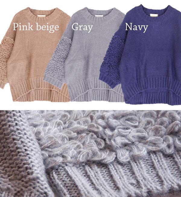 Furry ループニット volume still sleeves beautiful ♪ loose v width problem, wears well balanced short length long-sleeved sweater ◆ w closet ( ダブルクローゼット ): loop Wicker ドロップショルダースリーブニットプル over