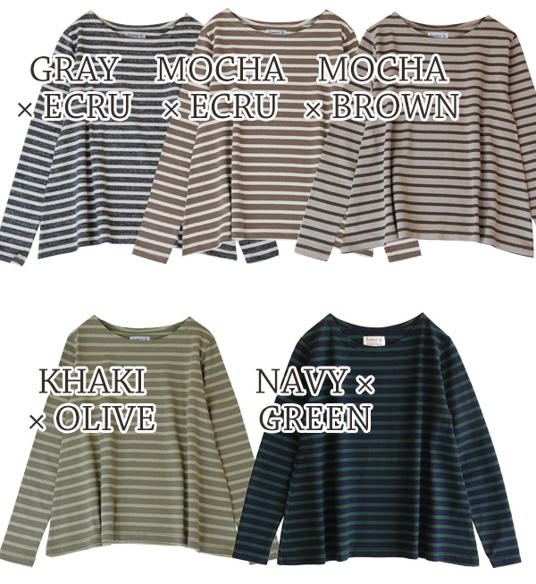 16 easy-to-handle harder to skew = Indian border using long-sleeved pullover. Line stretching toward the hem is feminine women's tops • Saintete (Santa TE): 16 /-Indian border boat neckline A line Chateau
