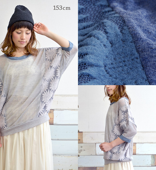 Big flower patterned brushed tulle switching point ♪ seven minutes made transparent with plenty of sweet braided slabs-2 ットソー-sleeve pullover and tunic length 7 minutes / sleeves and transform long ◆ サイドフラワーチュールライトスラブニットソードルマンプルオーバー
