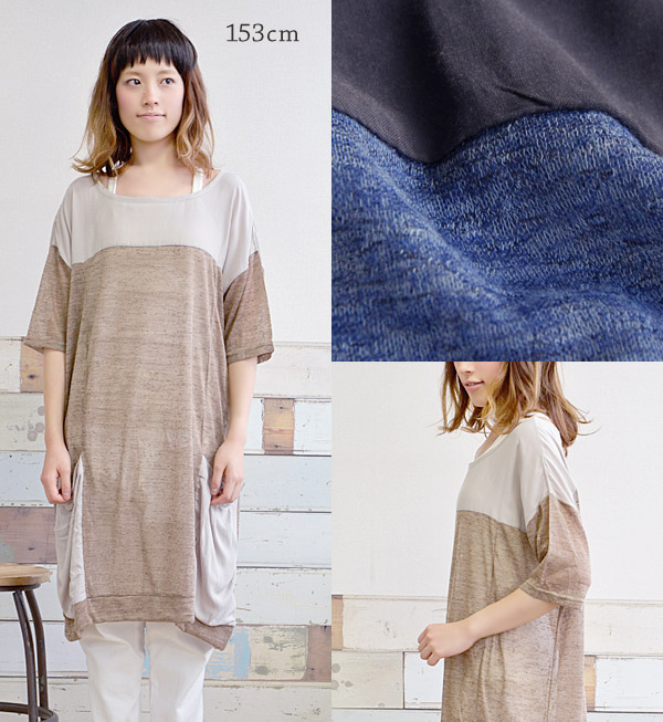 Without hesitation and with sheer t-shirt material design shoulder piece or Pocket ♪ gentle gray color soft braided sweet 2 ットソーワンピース / knee-length / MIDI-length / ドルマンワンピ ◆ bi-color Pocket-switching ライトスラブニットソーワイドワン piece